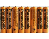 8 Pack Panasonic NiMH AAA Rechargeable Battery for Cordless Phones