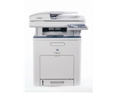 Canon COLOR MFP MF8450c Copy/Scan/Print/Fax NEW  ***INCLUDES...