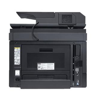 dell 2335dn multifunction laser printers rh poppopofficemachines com dell 2335dn service manual dell 2335dn service manual download